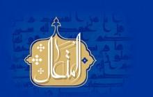 فایل لایه باز تصویر اسماء الحسنی / المتعال