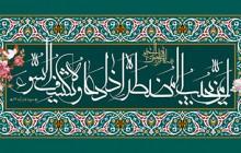 فایل لایه باز تصویر آیه امن یجیب المضطر اذا دعاه و یکشف السوء