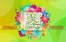 فایل لایه باز تصویر میلاد امام علی (ع) / علی ولی الله