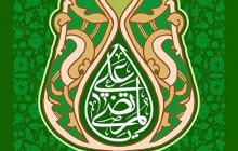 فایل لایه باز تصویر ولادت امام علی (ع) / یا علی المرتضی
