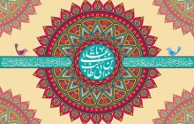 فایل لایه باز تصویر ولادت امام علی (ع) / الحمدلله الذی جعلنا من المتمسکین بولایه علی بن ابی طالب