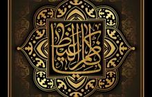 فایل لایه باز تصویر شهادت امام کاظم (ع) / یا کاظم الغیظ