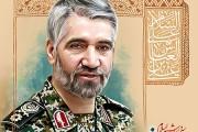 فایل لایه باز تصویر سردار حاج علی فضلی / روز جانباز