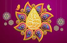 فایل لایه باز تصویر مبعث / یا رسول الله