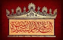 فایل لایه باز تصویر وفات حضرت زینب (س) / السلام علی السیده زینب
