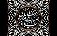 فایل لایه باز تصویر شهادت حضرت زینب (س)