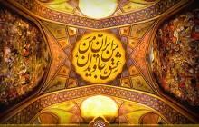 فایل لایه باز تصویر ایرانگردی / چهل ستون اصفهان