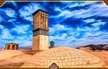 فایل لایه باز تصویر ایرانگردی / بادگیر مدرسه ابراهیم خان کرمان