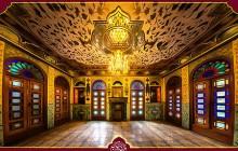 فایل لایه باز تصویر ایرانگردی / کاخ گلستان تهران