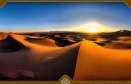 فایل لایه باز تصویر ایرانگردی / کویر بافق یزد