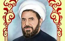 فایل لایه باز تصویر شهید دکتر محمد مفتح