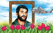 فایل لایه باز تصویر شهید خلبان علی اکبر شیرودی