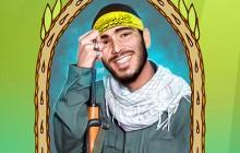 فایل لایه باز تصویر شهید محمد هادی ذوالفقاری
