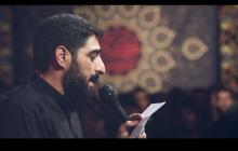 نماهنگ وفات حضرت زینب سلام الله علیها با صدای سید مجید بنی فاطمه