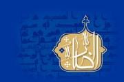 فایل لایه باز تصویر اسماء الحسنی / الضار