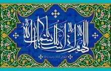فایل لایه باز تصویر اللهم انی اسئلک باسمک یا الله / دعای جوشن کبیر