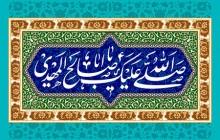 فایل لایه باز تصویر ولادت امام زمان (عج) / صلی الله علیک یا اباصالح المهدی