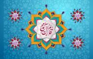 فایل لایه باز تصویر ولادت حضرت مهدی (عج) / قائم آل محمد