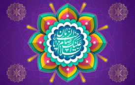 فایل لایه باز تصویر السلام علیک یا صاحب الزمان