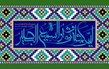 فایل لایه باز تصویر قرآنی لیس کمثله شیء و هو السمیع البصیر