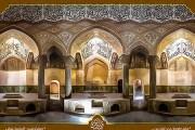 فایل لایه باز تصویر ایرانگردی / حمام کردشت آذربایجان شرقی