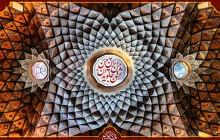 فایل لایه باز تصویر ایرانگردی / کاروانسرای امین الدوله کاشان