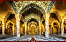فایل لایه باز تصویر ایرانگردی / مسجد وکیل