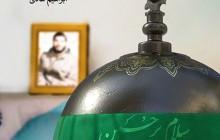 فایل لایه باز تصویر شهید ابراهیم هادی / پهلوان شهید