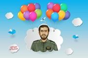 فایل لایه باز تصویر شهید غلامعلی رضایی / تصویر مخصوص کودکان