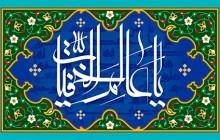فایل لایه باز تصویر یا عالم الخفیات / دعای جوشن کبیر