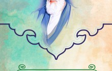 تصویر لایه باز امام خمینی (ره)/سازش نکردن با دشمن