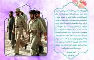 تصویر لایه باز امام خامنه ای/دفاع مقدس