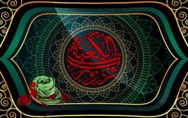 نماهنگ ستون هفت آسمون به مناسبت شهادت امام علی(ع)