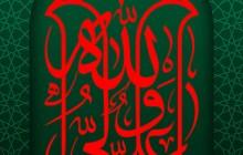 فایل لایه باز تصویر شهادت امام علی (ع) / تهدمت و الله ارکان الهدی قتل علی المرتضی