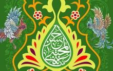 فایل لایه باز تصویر میلاد امام حسن مجتبی (ع) / یا حسن المجتبی
