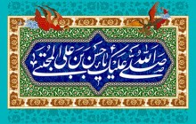 فایل لایه باز تصویر میلاد امام حسن مجتبی (ع) / صلی الله علیک یا حسن بن علی المجتبی