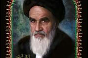 فایل لایه باز تصویر رحلت امام خمینی (ره