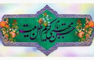 نماهنگ قرص قمر به مناسبت ولادت امام حسن مجتبی(ع)