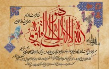 فایل لایه باز تصویر قرآنی آیت الکرسی