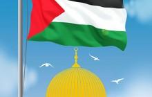 فایل لایه باز تصویر روز قدس / فلسطین به آغوش اسلام برخواهد گشت