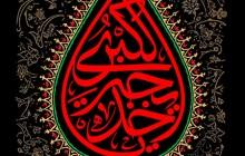 فایل لایه باز تصویر وفات حضرت خدیجه کبری (س) / یا خدیجه الکبری