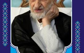 تصویر لایه باز آیت الله بهجت/سوره توحید