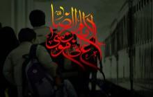نماهنگ حرمت جای نا امیدا نیست با صدای صابر خراسانی