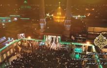 نماهنگ یا سیدالکریم به مناسبت وفات حضرت عبدالعظیم حسنی (ع)