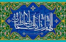 فایل لایه باز تصویر اللهم انی اسئلک باسمک یا حنان / دعای جوشن کبیر