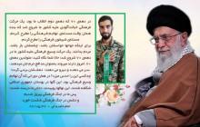 سخن نگاشت/پیروزی در جنگ فرهنگی