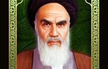 فایل لایه باز تصویر رحلت امام خمینی (ره) / انتظار فرج از نیمه خرداد کشم
