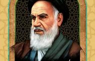 فایل لایه باز تصویر رحلت امام خمینی (ره) / السلام علیک یا روح الله