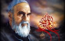 فایل لایه باز تصویر امام خمینی (ره) / امام روح الله