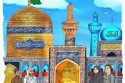 فایل لایه باز نقاشی حرم امام رضا (ع) / عکس زیارتی